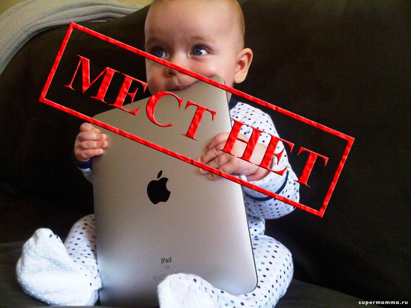 «Цифровые» дети и «аналоговые» родители: как понять друг друга и избежать опасностей