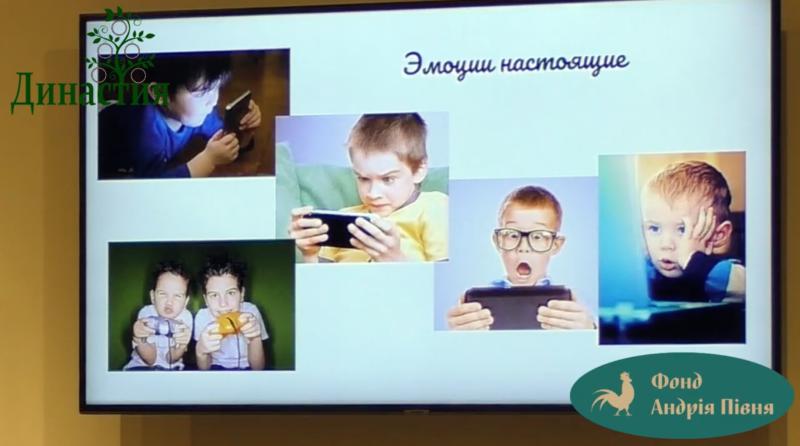 Здоровье ребенка и гаджеты
